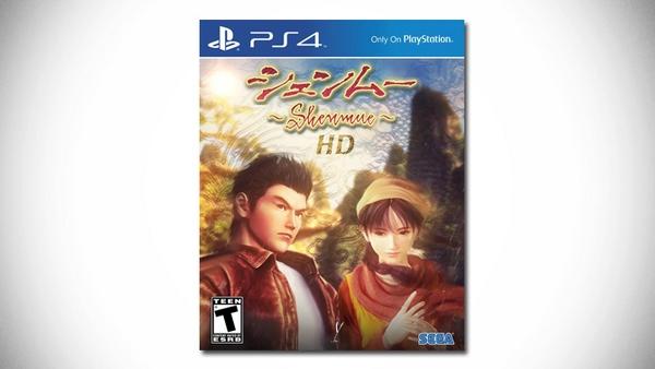 Shenmue HD : Sega dépose le nom de domaine