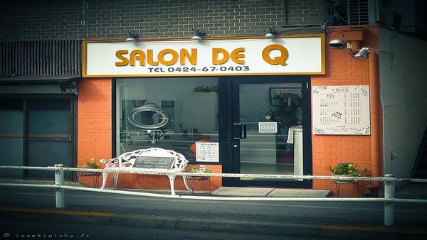 Un salon de coiffure étrange !
