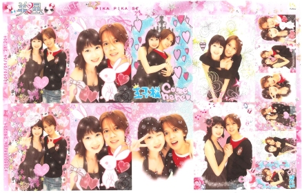 purikura_2_by_chaos_shadow