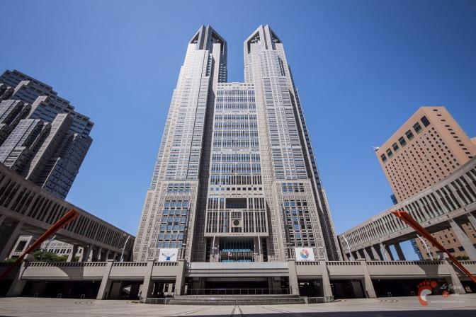 Mairie de Tokyo : L'observatoire gratuit