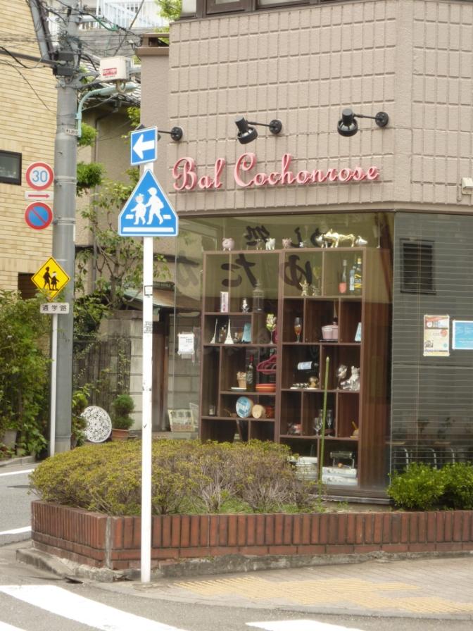 Franponais : Bal Cochonrose