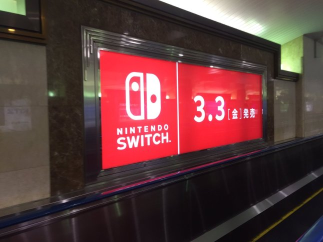 pubswitchjapon01