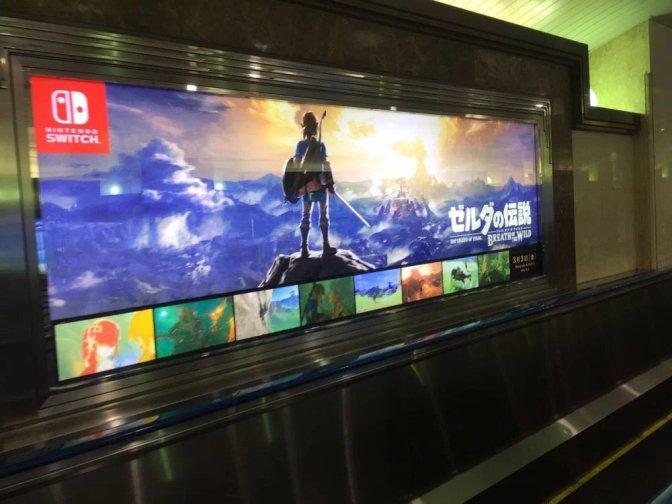 La Nintendo Switch envahit le métro japonais