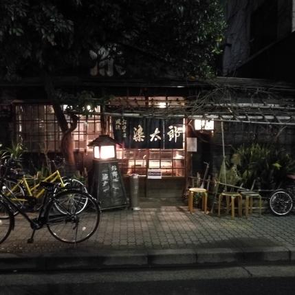 Le restaurant Asakusa Okonomiyaki Sometaro, superbe de l'extérieur, excellent à l'intérieur ! A faire absolument !
