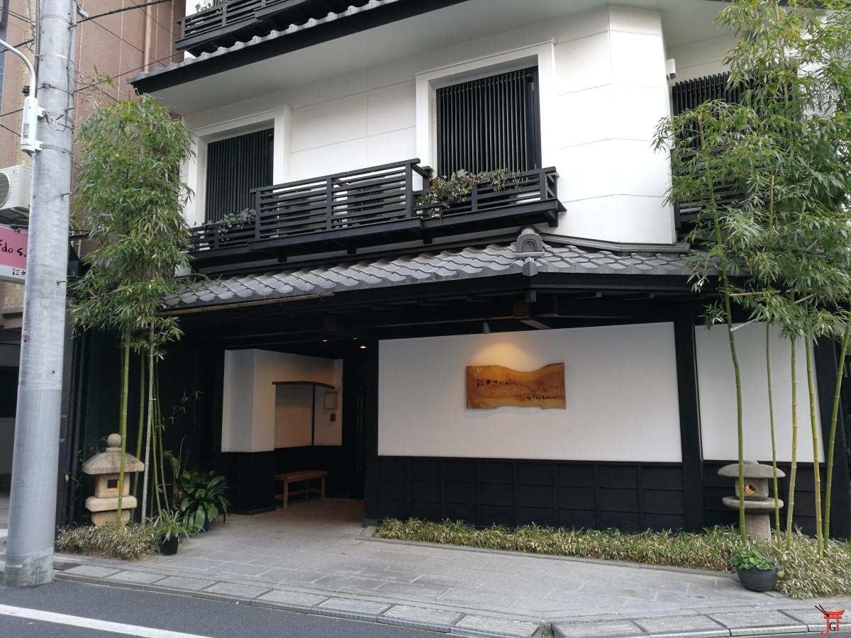 Tokyo : notre Ryokan - The Edo Sakura