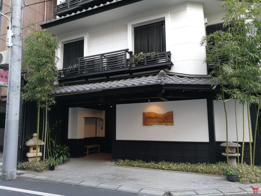 """Notre Ryokan à Tokyo, moderne mais pas dénué de charme """"The Edo Sakura"""""""
