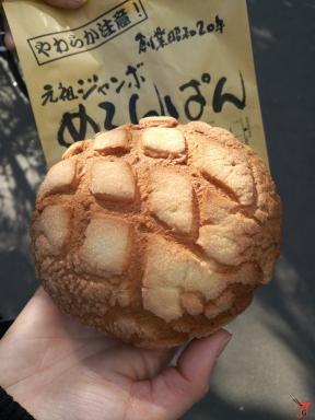 """Parlons Melon Pan, Photo 1 / Melon Pan de Kagetsudo Honten """"Asakusa"""" THE BEST"""