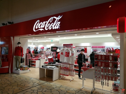 Il n'y a qu'aù Japon que l'on trouve.... un boutique CocaCola ! Du moins nous n'en avons jamais vu avant, ici à Odaiba