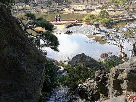Un endroit magique, un superbe jardin japonais au Palais Imperial à Tokyo