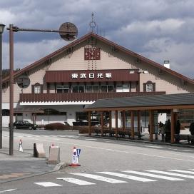Welcome Nikko, un paradis à seulement 2h de train de Tokyo. Photo de la gare prise le 7 mars 2017.