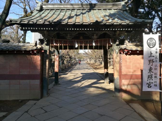 Jour 3 : Parc Ueno et Shinjuku