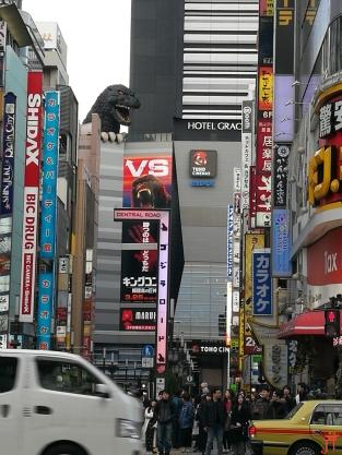 Godzilla vous salue ! Photo prise à Shinjuku le 8 mars 2017