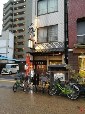 Une devanture de restaurant magnifique à Asakusa
