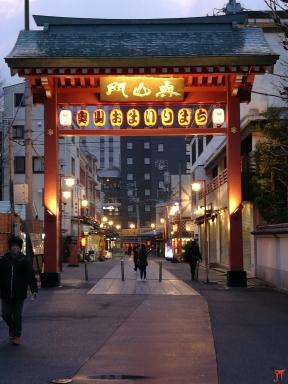 Un soir à Asakusa, magnifiques illuminations