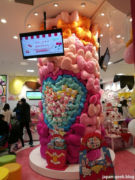 Hello Kitty Japan, la boutique à Odaiba, une pépite pour les enfants