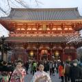 Asakusa Senso-Ji – Tokyo