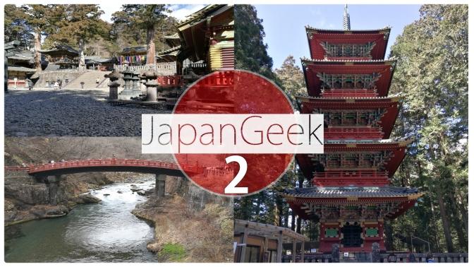 Voyage à Nikko #2