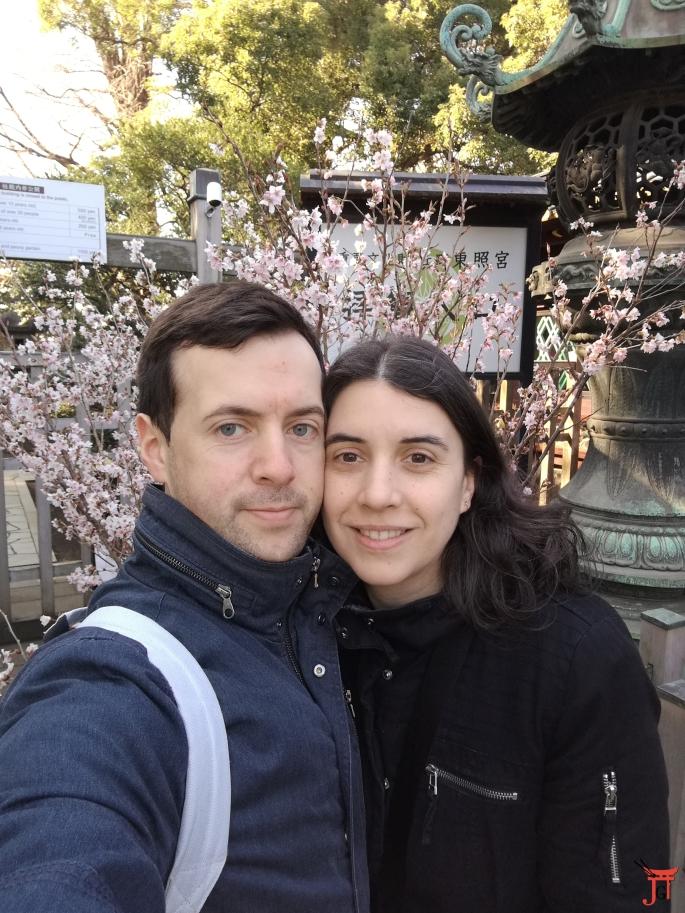 Petit selfie au parc Ueno avec des branches de cerisiers. photo prise le 8 mars 2017.