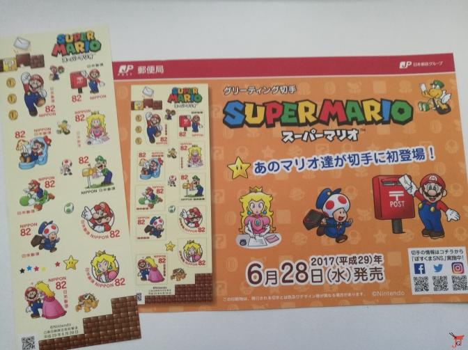 SUPER MARIO : Les timbres sont là !