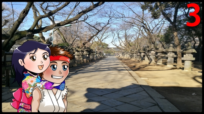 Balade au parc Ueno + Zoo et visite de Shinjuku #3