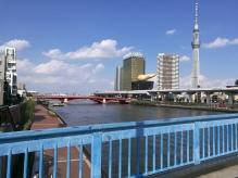 Vue magnifique du pont !