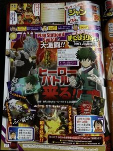 MHA-Ones-Justice-Scan-Init_11-30-17_001-600x800