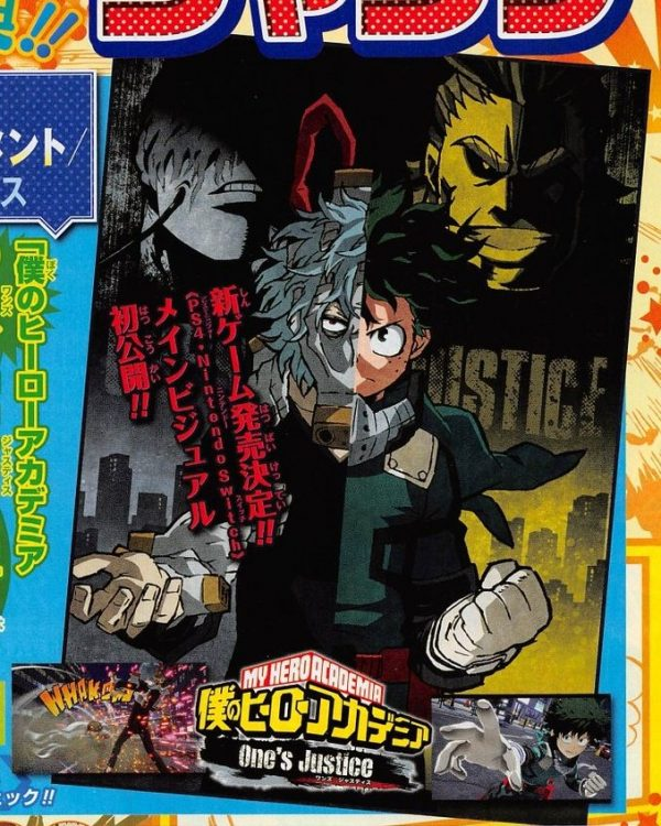 MHA-Ones-Justice-Scan-Init_11-30-17_002-600x750