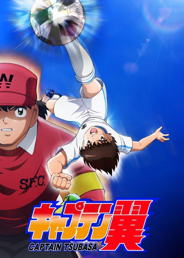 Captain Tsubasa : nouvelle série le 2 avril au Japon