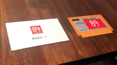 84-members-only-cards