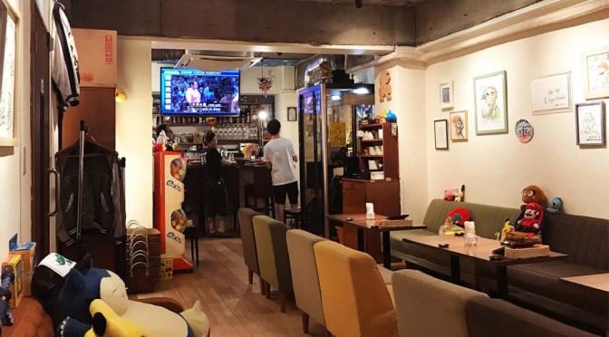 Le bar secret Nintendo à Tokyo
