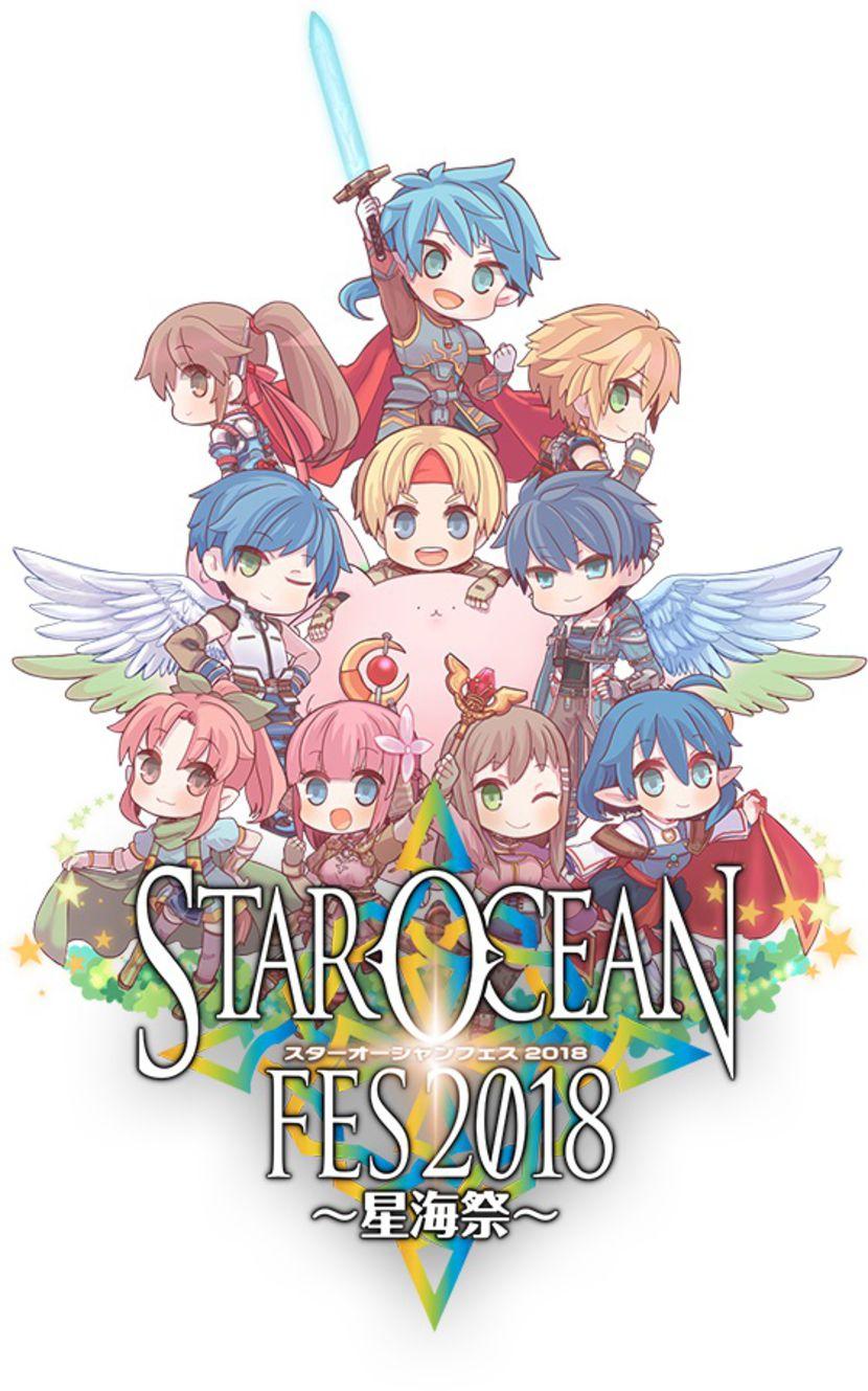 square-enix-organise-un-festival-star-ocean-en-mai-d0748ed7__w830