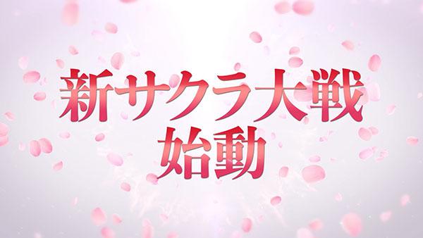 Sakura-Wars_04-13-18
