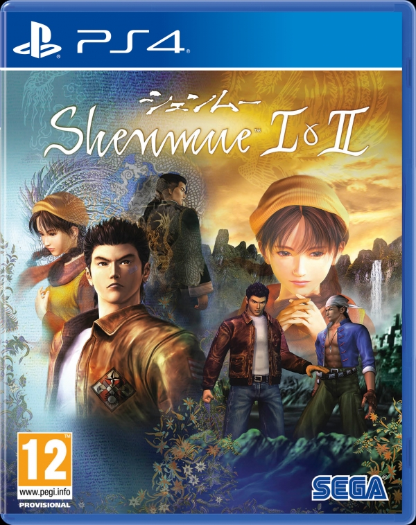 Shenmue_2018_04-14-18_010.png_600