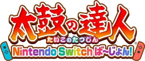 Taiko-Drum-Master-Nintendo-Switch-Version_2018_04-19-18_001