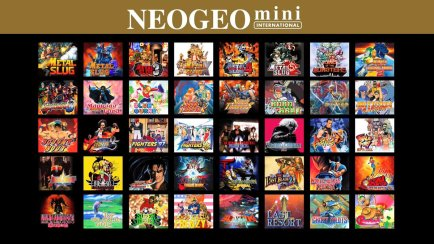 neo mini international