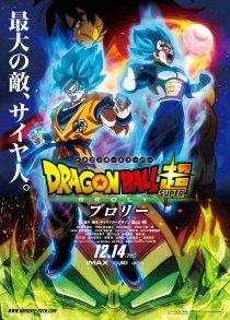 DragonBallSuper_Serie_Div_006