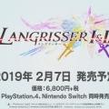 langrisser-1-and-2-pv1