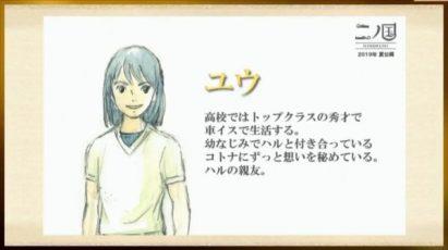 Ni-no-Kuni-Movie_2019_02-09-19_002-600x337
