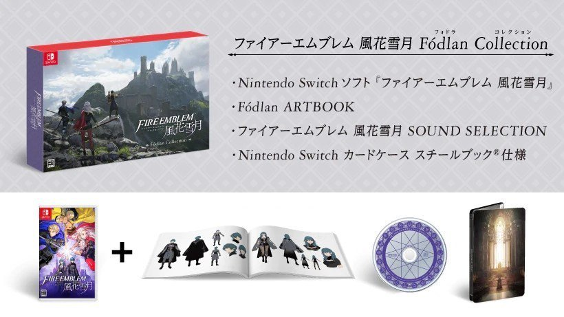 fire-emblem-three-houses-collector-01-08-03-2019_033401CD00919843