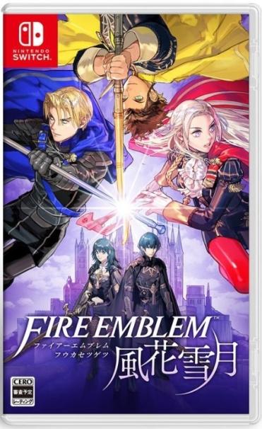 fire emblem three houses jaquette jap