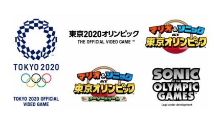 tokyo2020 jeux
