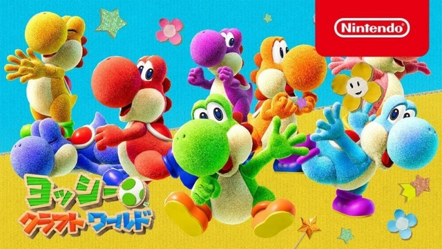 Yoshi-Craft-World-780x439
