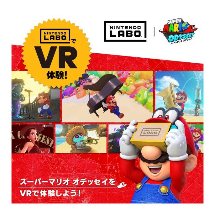 Super-Mario-Odyssey_2019_04-09-19_001.jpg_600