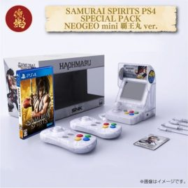 Neo-Geo-Mini-Samurai-Shodown-Limite-Set_2019_05-10-19_008-600x600