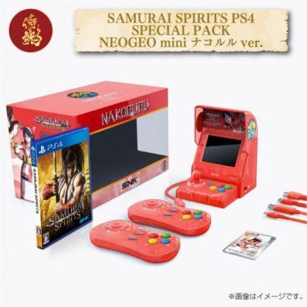 Neo-Geo-Mini-Samurai-Shodown-Limite-Set_2019_05-10-19_009-600x600