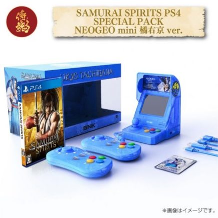 Neo-Geo-Mini-Samurai-Shodown-Limite-Set_2019_05-10-19_010-600x600