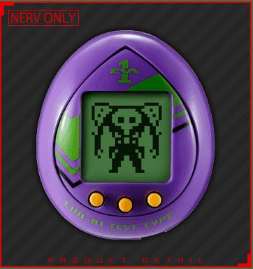 neon-genesis-evangelion-tamagotchi-eva-01